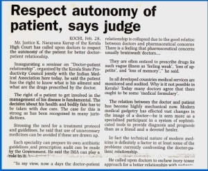 respecting patient dignity Helps to safeguard patient's privacy and dignity when they are often at  good  standards of privacy, dignity and respect for all hospital patients.